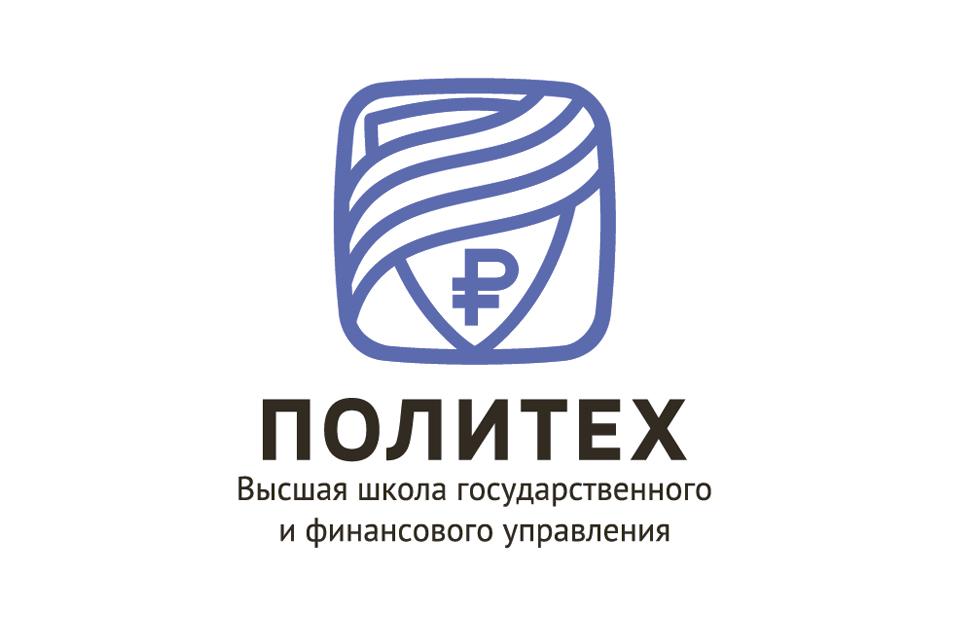Научный коллектив ВШГиФУ стал победителем  в конкурсе на право получения средств для государственной поддержки ведущих научных школ РФ