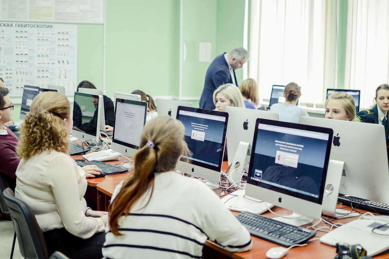 Магистры ВШГиФУ- призеры регионального этапа Всероссийской студенческой олимпиады