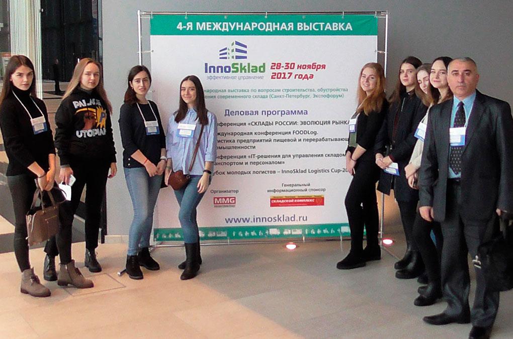 Студенты ВШГиФУ посетили четвёртую                         международную      выставку InnoSklad
