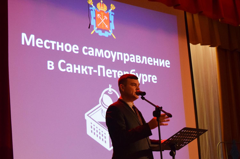 Студенты и преподаватели ВШГиФУ встретились с главой МА МО Васильевский Ивановым Д.В.