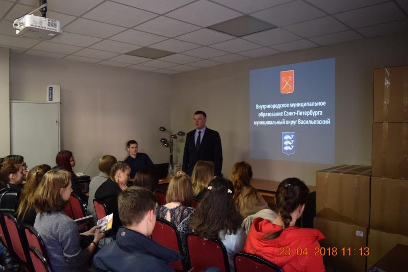 Практика студентов в МО Васильевский