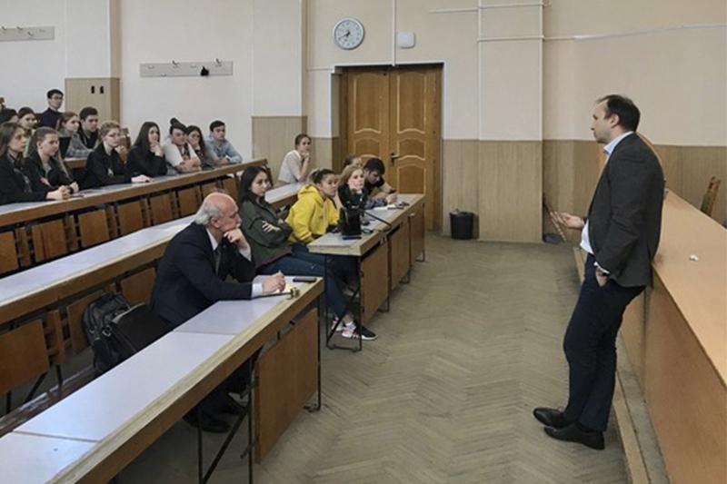 Лекция заместителя руководителя МРУ Росфинмониторинга
