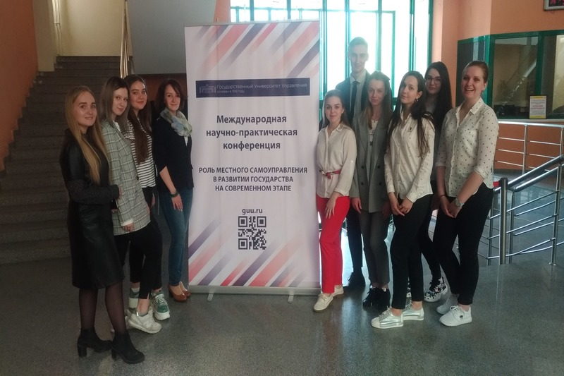 Студенты ВИЭШ приняли участие в 4-ой Международной научно-практической конференции«Роль местного самоуправления в развитии государства на современном этапе»