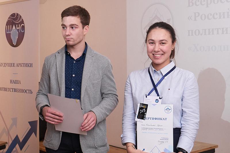 Студентка ВИЭШ на Всероссийской школе «Российская Арктика: политика и экономика»