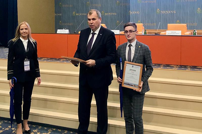 Студент ВИЭШ - победитель Кейс-турнира «Санкт-Петербург – умный город XXI века»