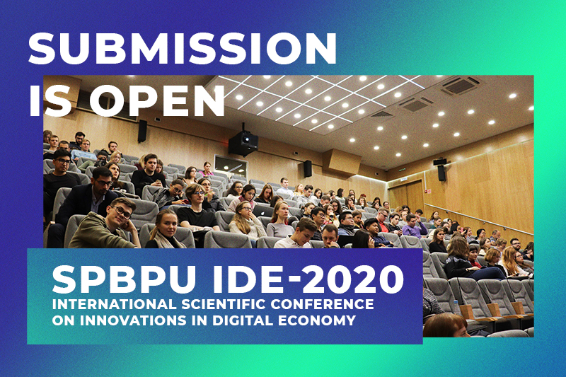 Submission to the SPBPU IDE-2020 is open