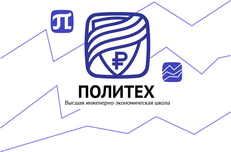 Прошла всероссийская студенческая олимпиада по дисциплине «Финансовый менеджмент»
